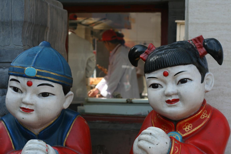 Beijing market 04