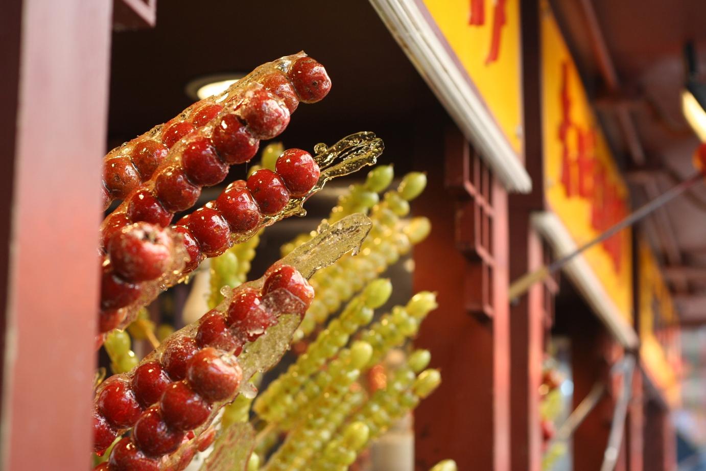 Beijing market 03