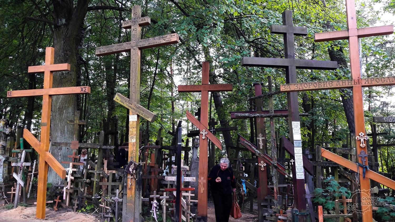 Krzyże na Grabarce, Święta Góra, Green Velo