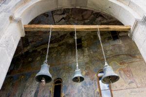 Dzwony przed Kapilcą, Vardzia