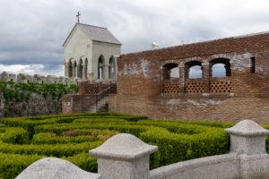 Twierdza Rabati, górna część - ogrody i kaplica