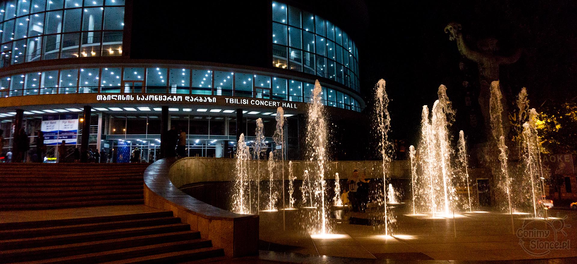 Tbilisi Concert Hall, blog kulturalny
