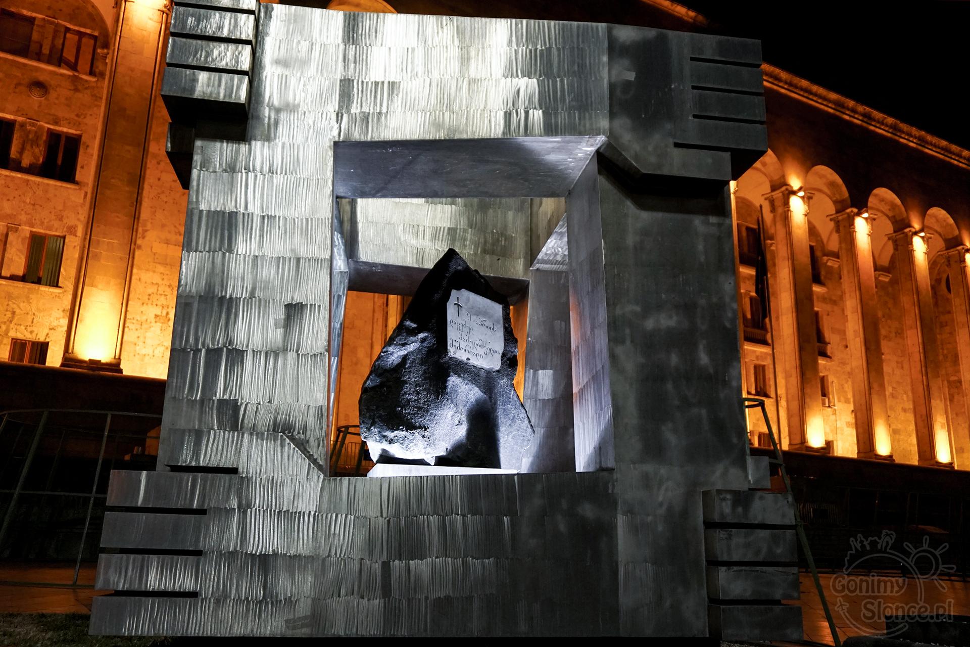 Nocne Tbilisi - Parlament Gruzji